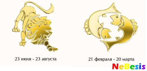 lev-ribi