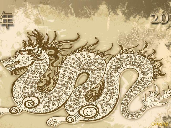 Дракон-мужчина и Змея-женщина