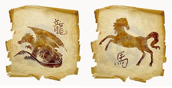 drakon-loshad