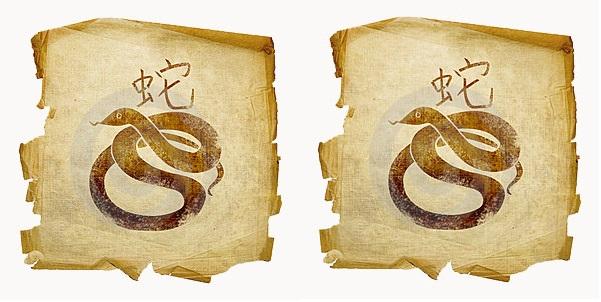 Змея-мужчина и Змея-женщина