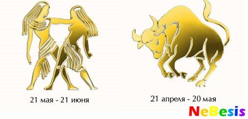 foto-golih-devushek-pod-znakom-zodiaka-vesi