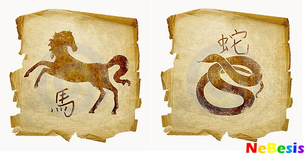 Лошадь-мужчина и Змея-женщина