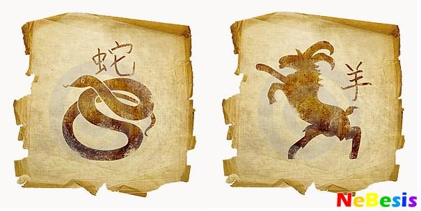 Коза-мужчина и Змея-женщина